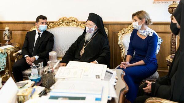 Встреча президента Украины Владимира Зеленского с патриархом Варфоломеем  в Турции