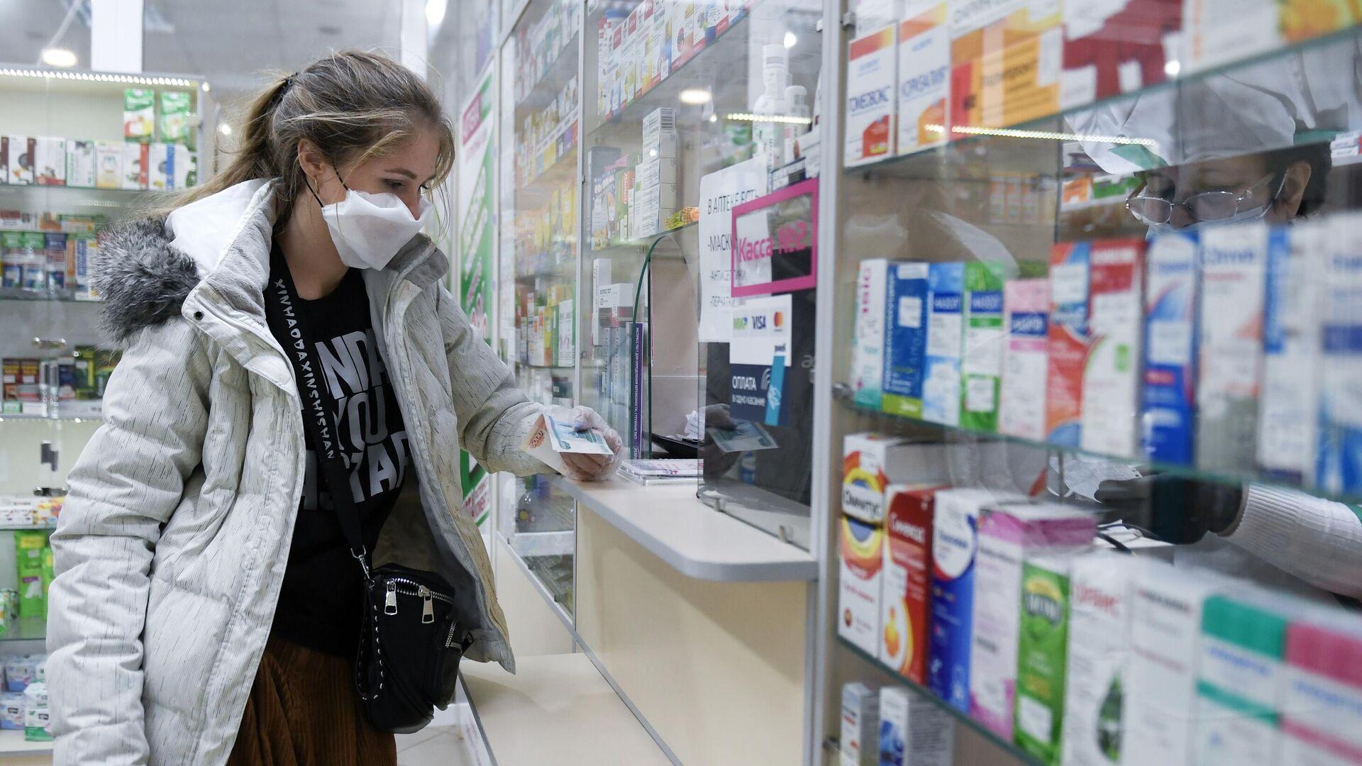 Покупка лекарств в одной из аптек Симферополя - РИА Новости, 1920, 20.11.2020