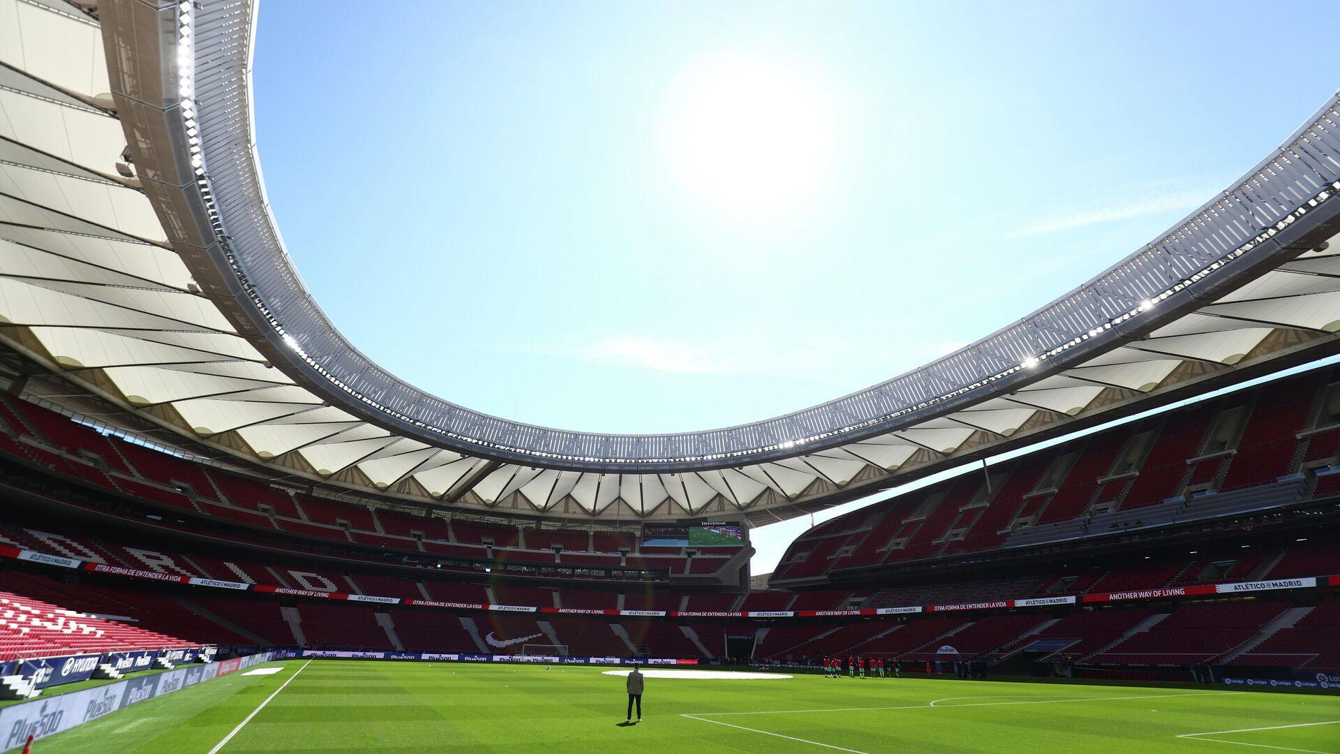 Стадион Ванда Метрополитано в Мадриде - РИА Новости, 1920, 24.10.2020