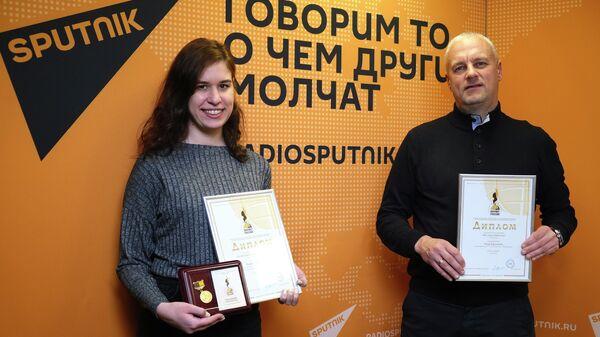 Два журналиста радио Sputnik заняли призовые места на XIX Всероссийском конкурсе СМИ Патриот России – 2020