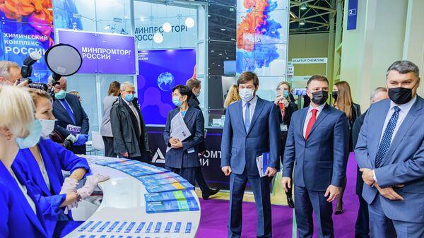 Химия-2020 собрала в Экспоцентре 120 лидеров отрасли