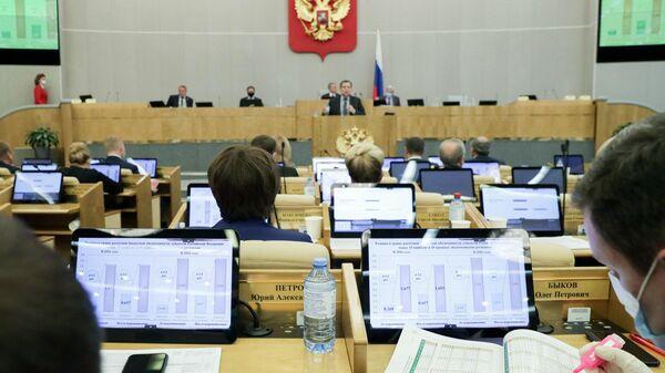 Рассмотрение проекта закона о федеральном бюджете на 2021 год и плановый период 2022–2023 годов в Госдуме РФ
