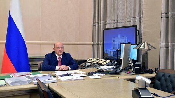 Председатель правительства РФ Михаил Мишустинкоронавирусной инфекции