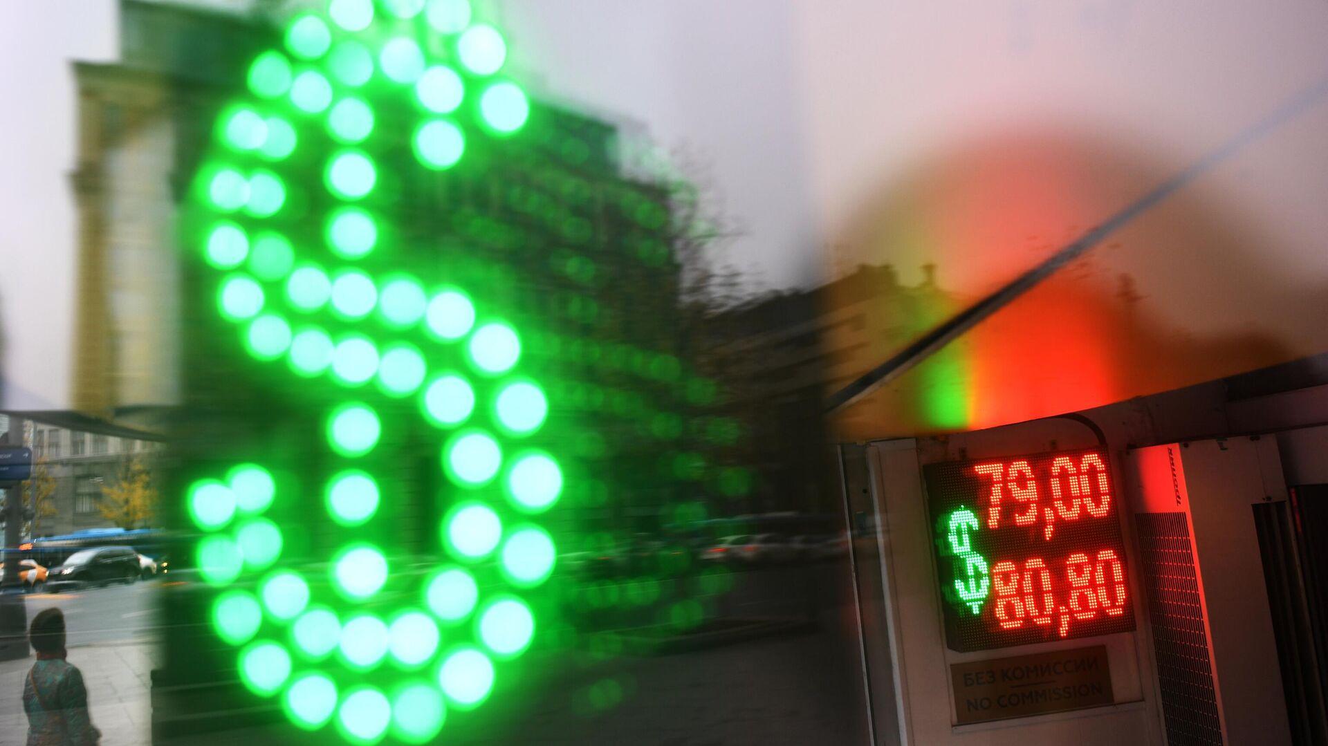 Курс доллара поднялся выше 75 рублей впервые с 5 февраля