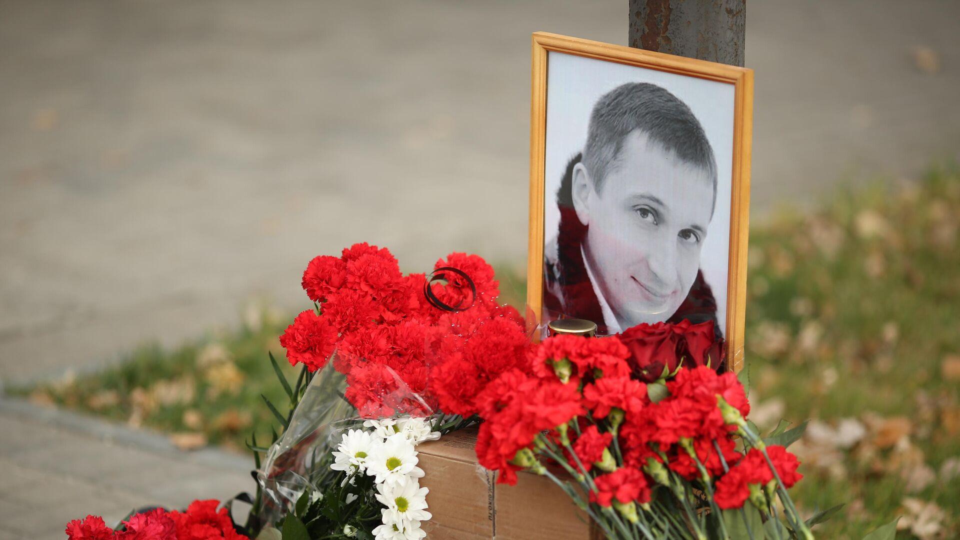 Стихийный мемориал на месте гибели Романа Гребенюка в Волгограде - РИА Новости, 1920, 28.11.2020
