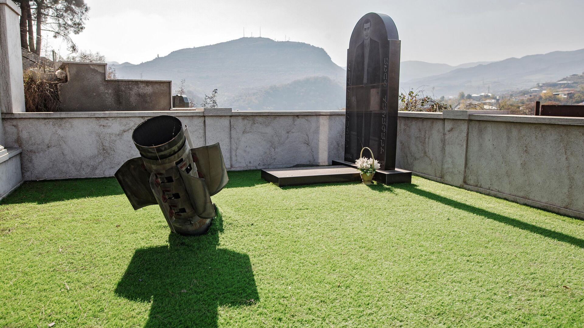 Часть реактивного снаряда, упавшего на кладбище в Степанакерте - РИА Новости, 1920, 04.11.2020