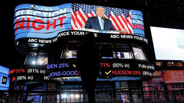 Трансляция выступления президента США Дональда Трампа относительно первых результатов президентских выборов в США