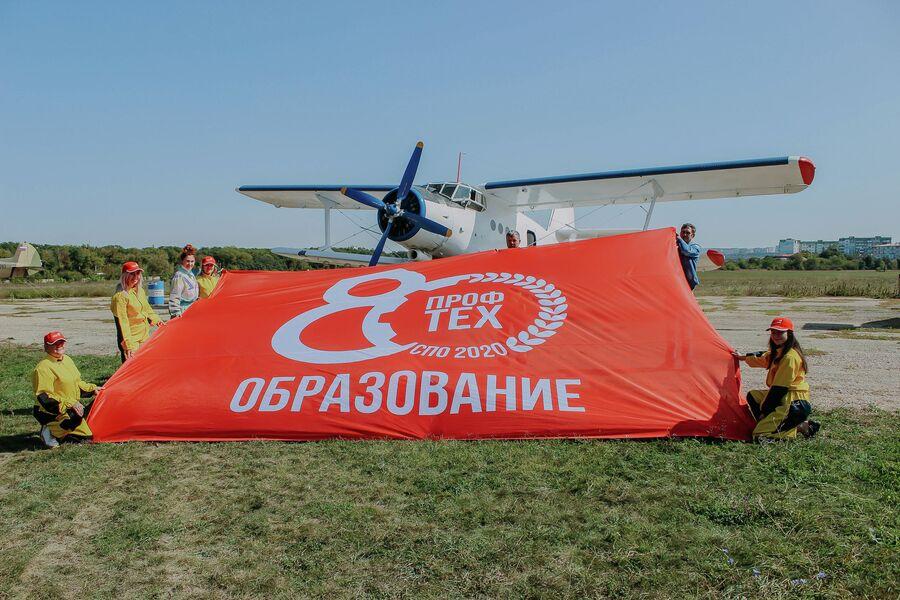 80-летие профтеха в России