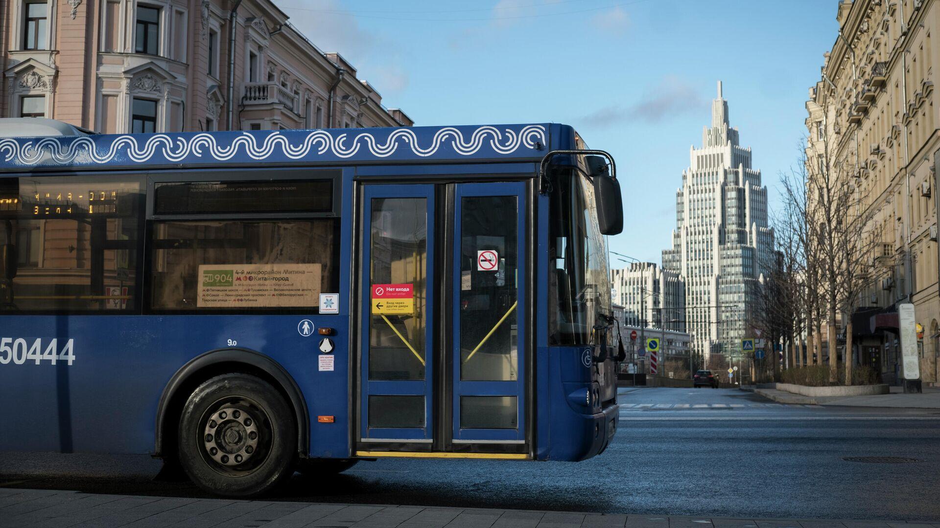 Автобус в районе Пушкинской в Москве - РИА Новости, 1920, 07.03.2021