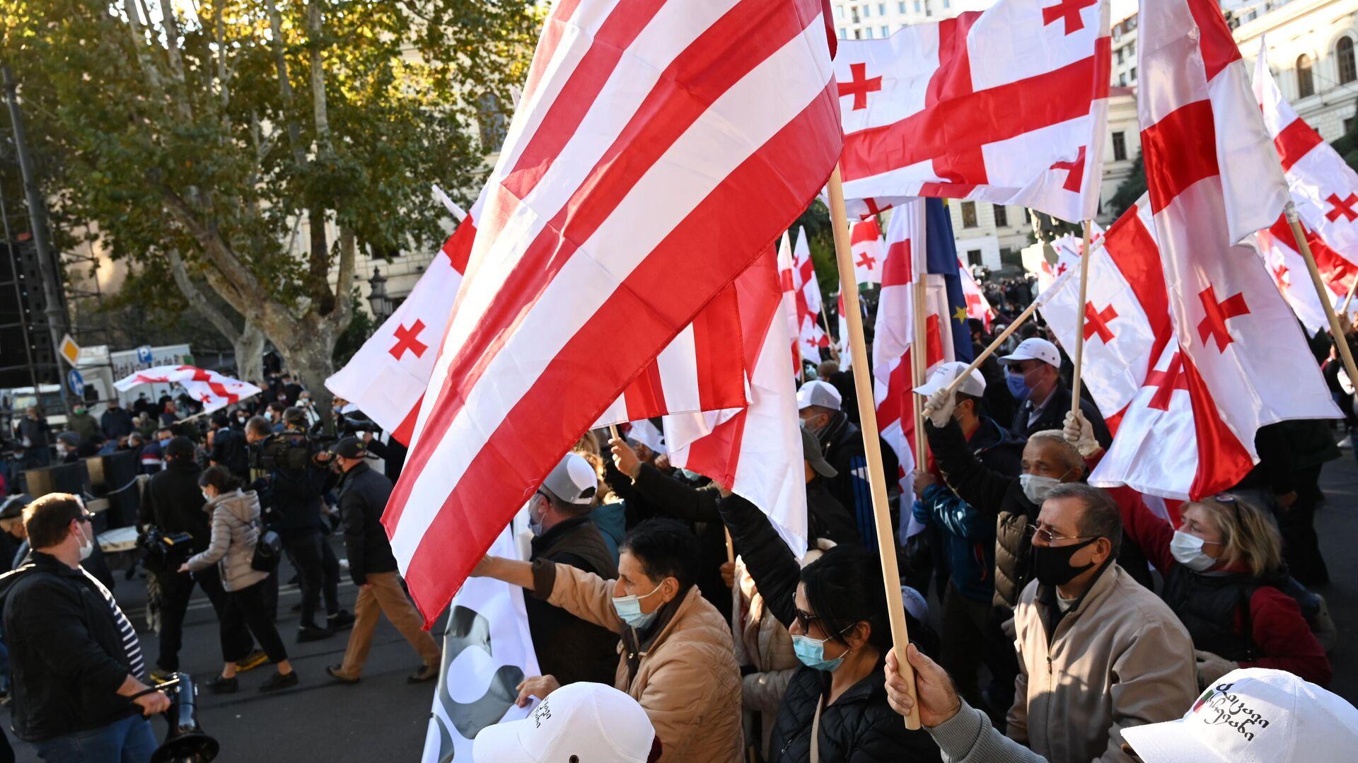Участники акции оппозиции в Тбилиси - РИА Новости, 1920, 14.11.2020