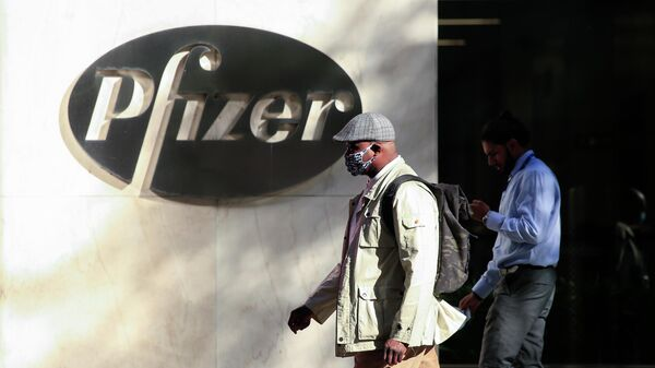 Офис компании Pfizer в Нью-Йорке