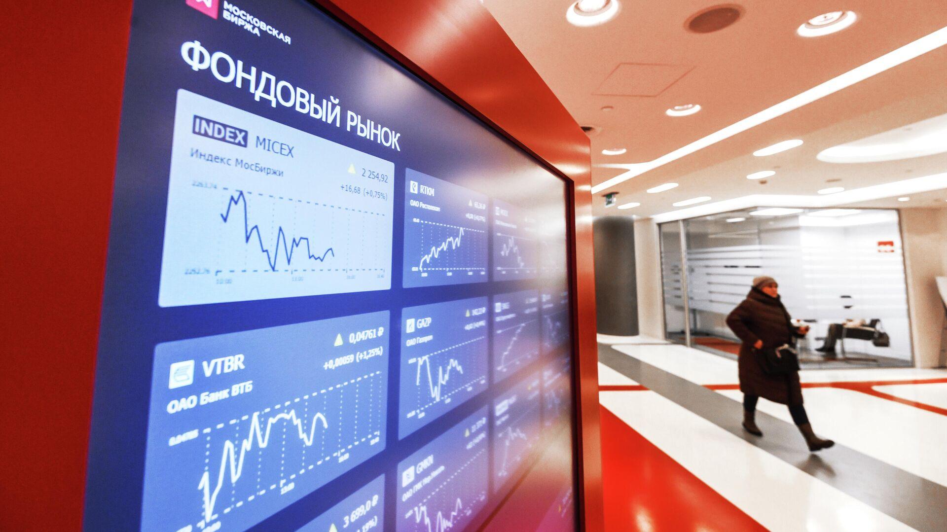 Котировки фондового рынка на экране в здании Московской биржи - РИА Новости, 1920, 29.03.2021