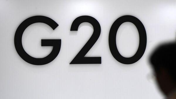 Перед началом саммита Группы двадцати