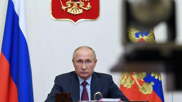 LIVE: Владимир Путин принимает участие в саммите АТЭС
