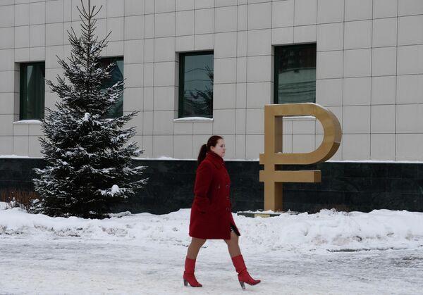 Скульптура в виде знака рубля на Октябрьской магистрали в Новосибирске