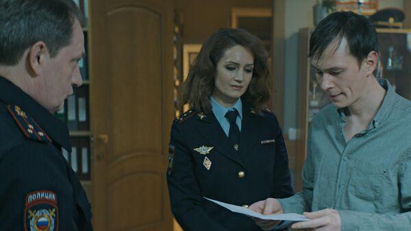 Кадр из фильма Человек из Подольска