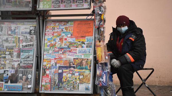 Продавщица газет и журналов на улице Москвы