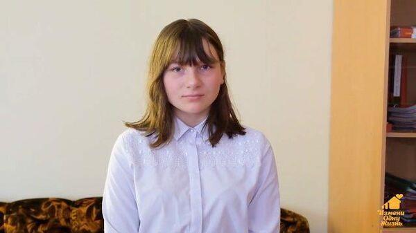 Юлия Г., сентябрь 2007, Республика Башкортостан