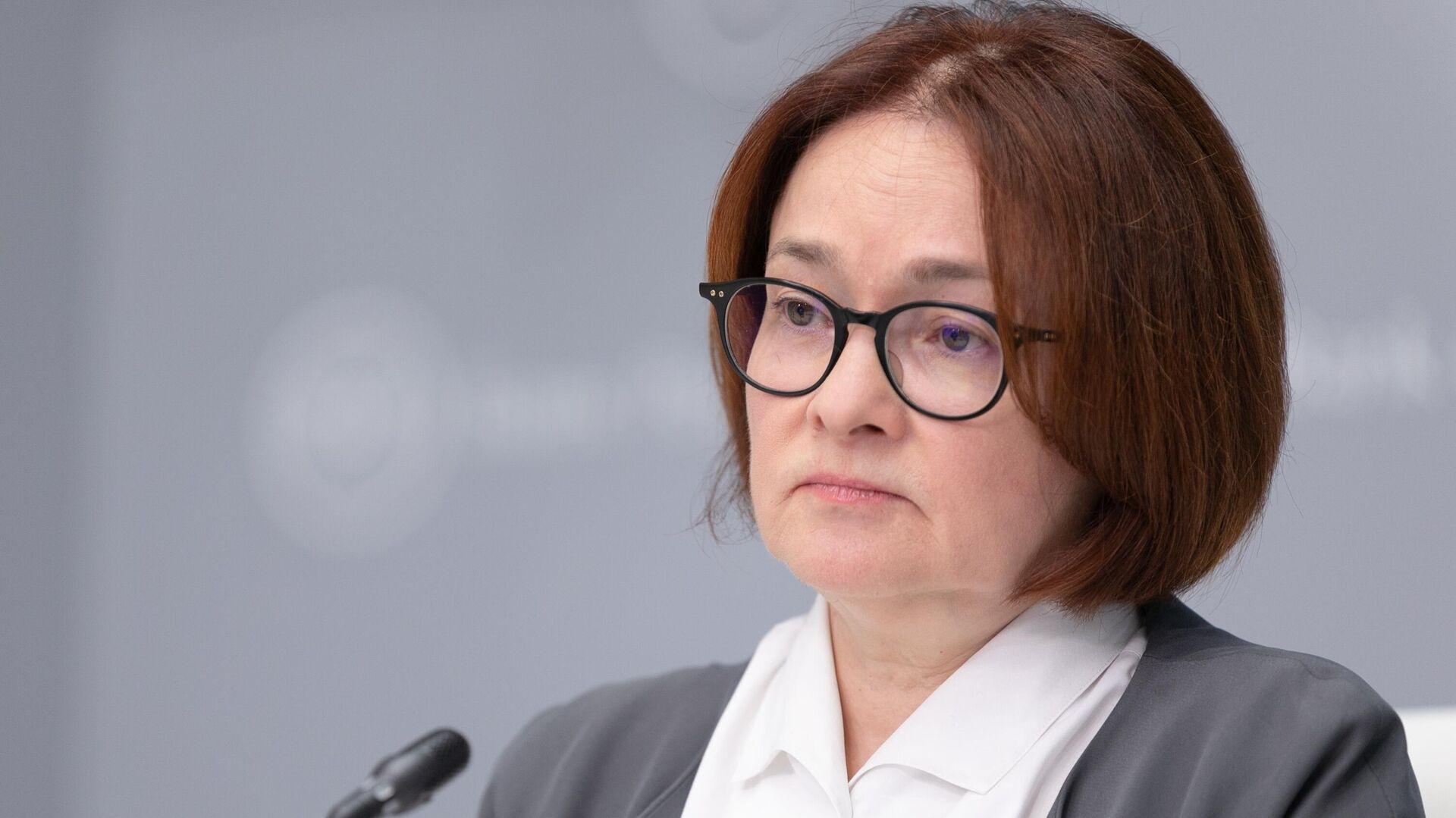 Председатель Центрального банка РФ Эльвира Набиуллина - РИА Новости, 1920, 25.11.2020