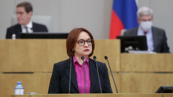 Председатель Центрального банка РФ Эльвира Набиуллина на пленарном заседании Государственной Думы РФ