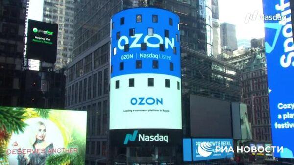 Ozon сообщил о планах получить банковскую лицензию