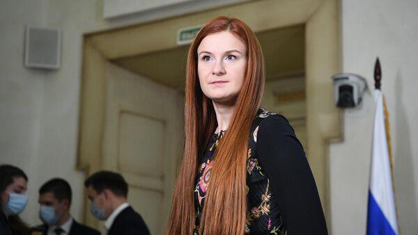 Мария Бутина на презентации своей книги #Тюремный дневник в Москве