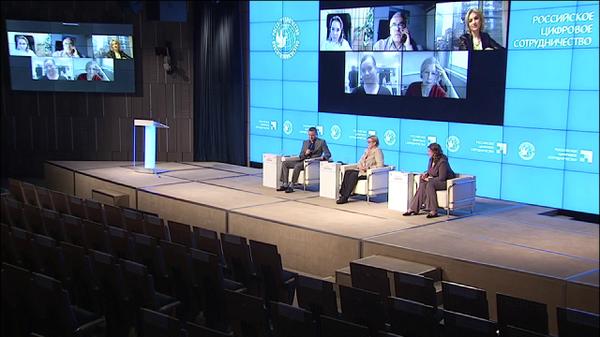 Форум по итогам реализации в 2019-2020 гг. проектов Россотрудничества в рамках федерального проекта Кадры для цифровой экономики