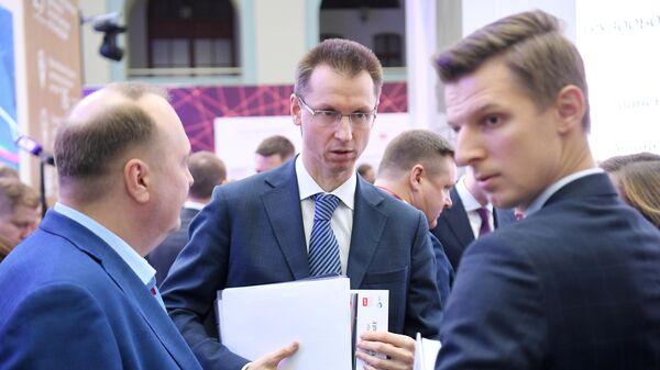 XIII Международный форум Транспорт России