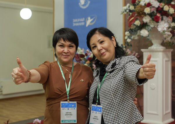 Адилбаева Азиза и Айгуль Амитова из Казахстана на международном конкурсе Закачай знания!