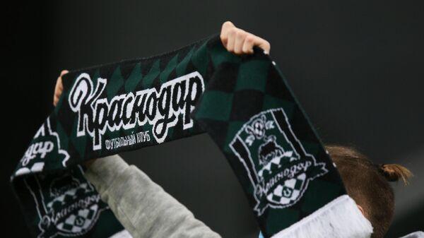 Болельщик Краснодара