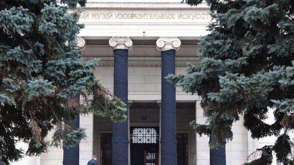 Здание Государственного музея изобразительных искусств имени Пушкина (ГМИИ), где проходит прощание с Ириной Антоновой