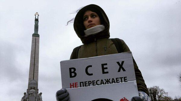 Пикет в поддержку российских журналистов в Риге