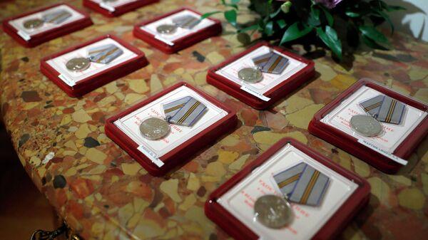 Медали 75 лет Победы в Великой Отечественной войне 1941-1945 годов