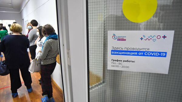 Старт масштабной вакцинации от COVID-19 в московских поликлиниках