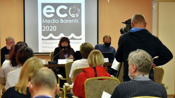 Форум  ЭКО-МЕДИА-БАРЕНЦ-2020 в Мурманске