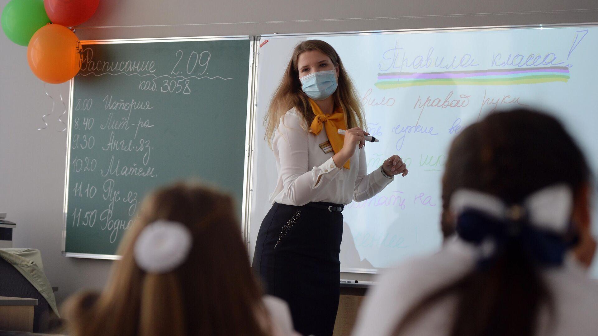 Учитель проводит классный час в школе - РИА Новости, 1920, 06.09.2021
