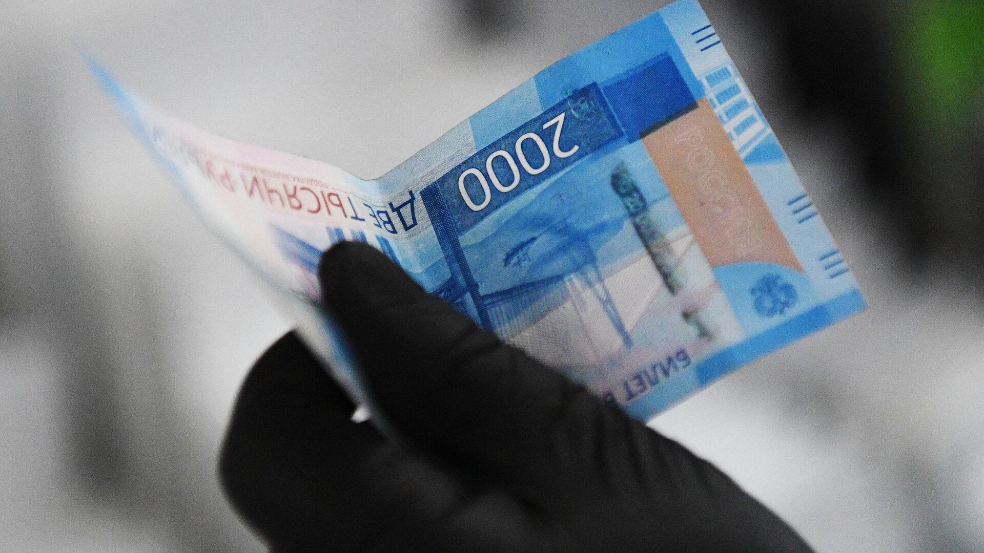 Финансист рассказал, чего опасаться владельцам долларов