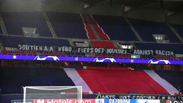 Баннер на стадионе ПСЖ