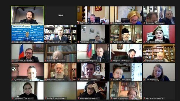 Участники конференции Теология в научно-образовательном пространстве: задачи и решения
