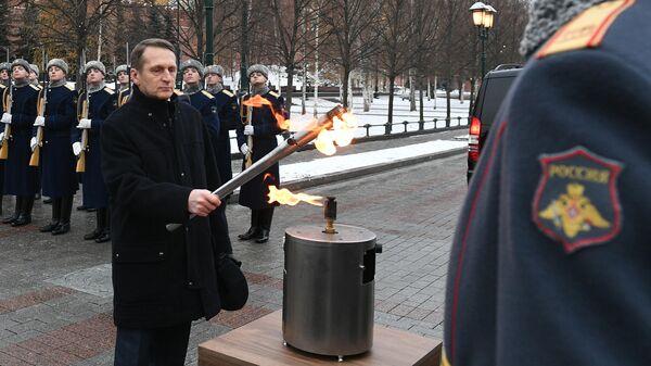 Директор СВР РФ Сергей Нарышкин на церемонии переноса Вечного огня от Могилы Неизвестного Солдата в Белград