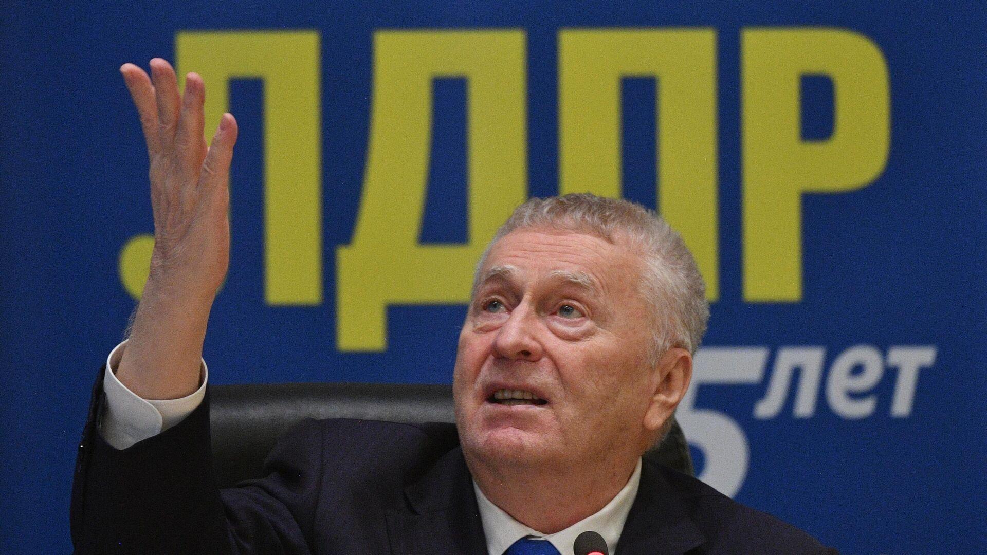 Председатель ЛДПР Владимир Жириновский выступает на съезде партии - РИА Новости, 1920, 08.01.2021
