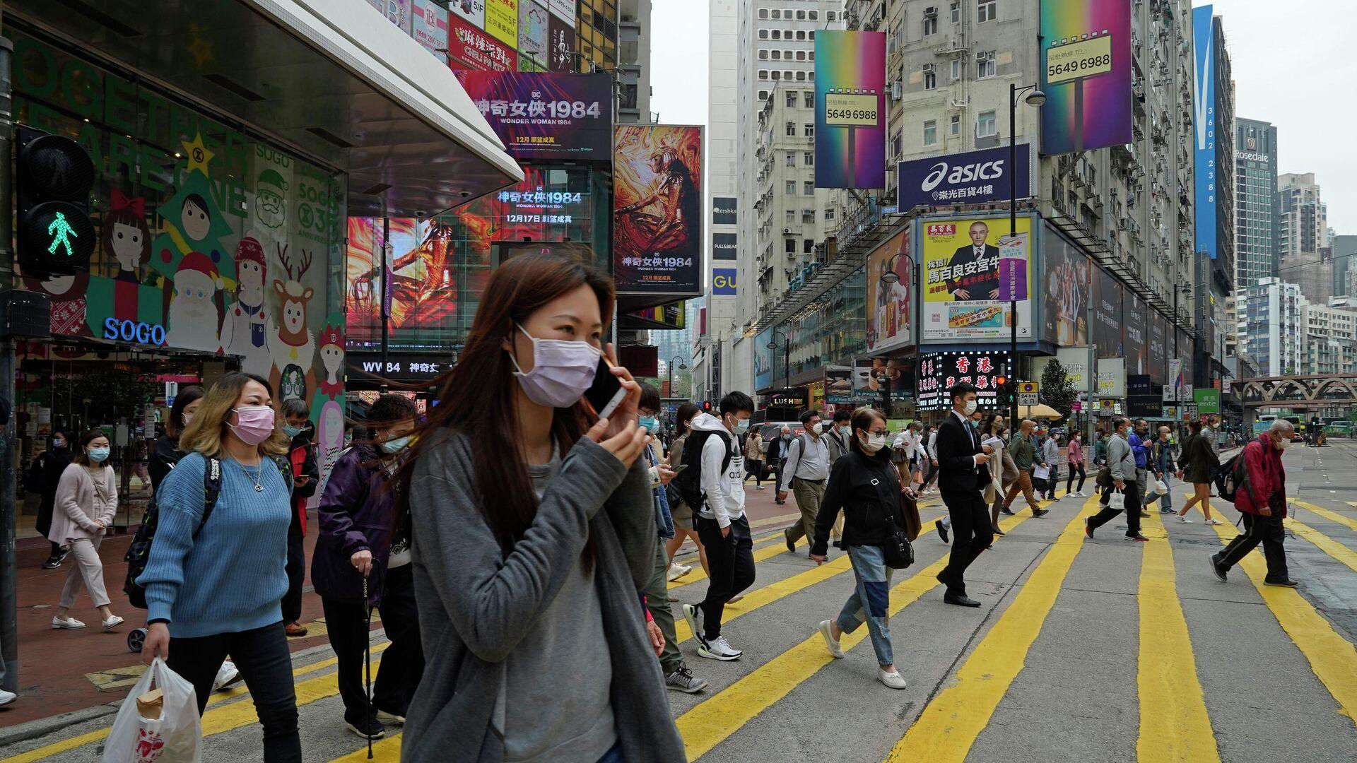 Люди в масках на улице в Гонконге - РИА Новости, 1920, 01.02.2021