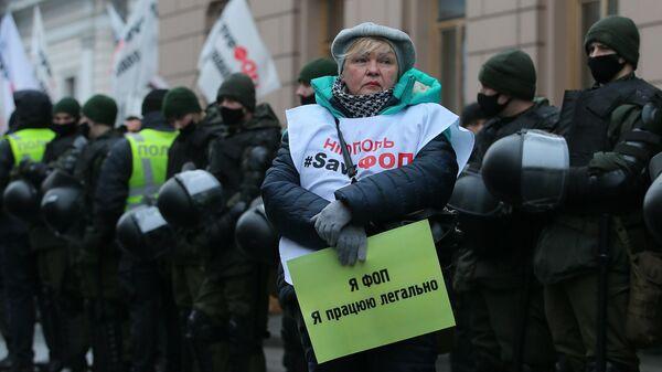 Участники акции протеста представителей малого и среднего бизнеса, которые требуют отмены карантинных ограничений, вызванных коронавирусом, у здания Верховной рады Украины в Киеве