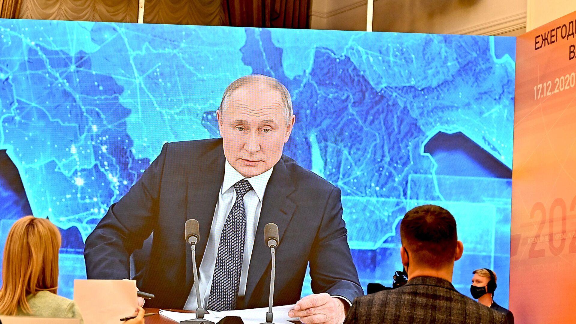 Путин напомнил о популистских обещаниях парламентариев в девяностые годы