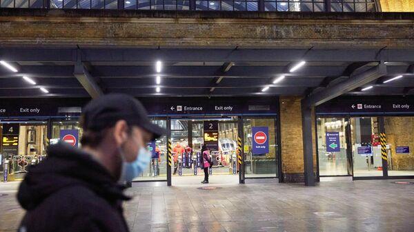 Вход на лондонский вокзал Кингс-Кросс