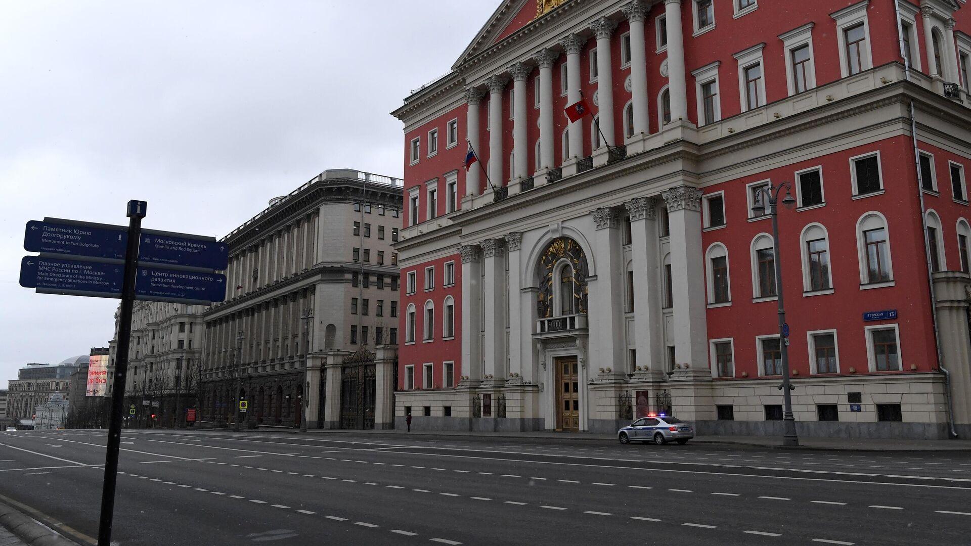 Мэрия Москвы - РИА Новости, 1920, 22.12.2020