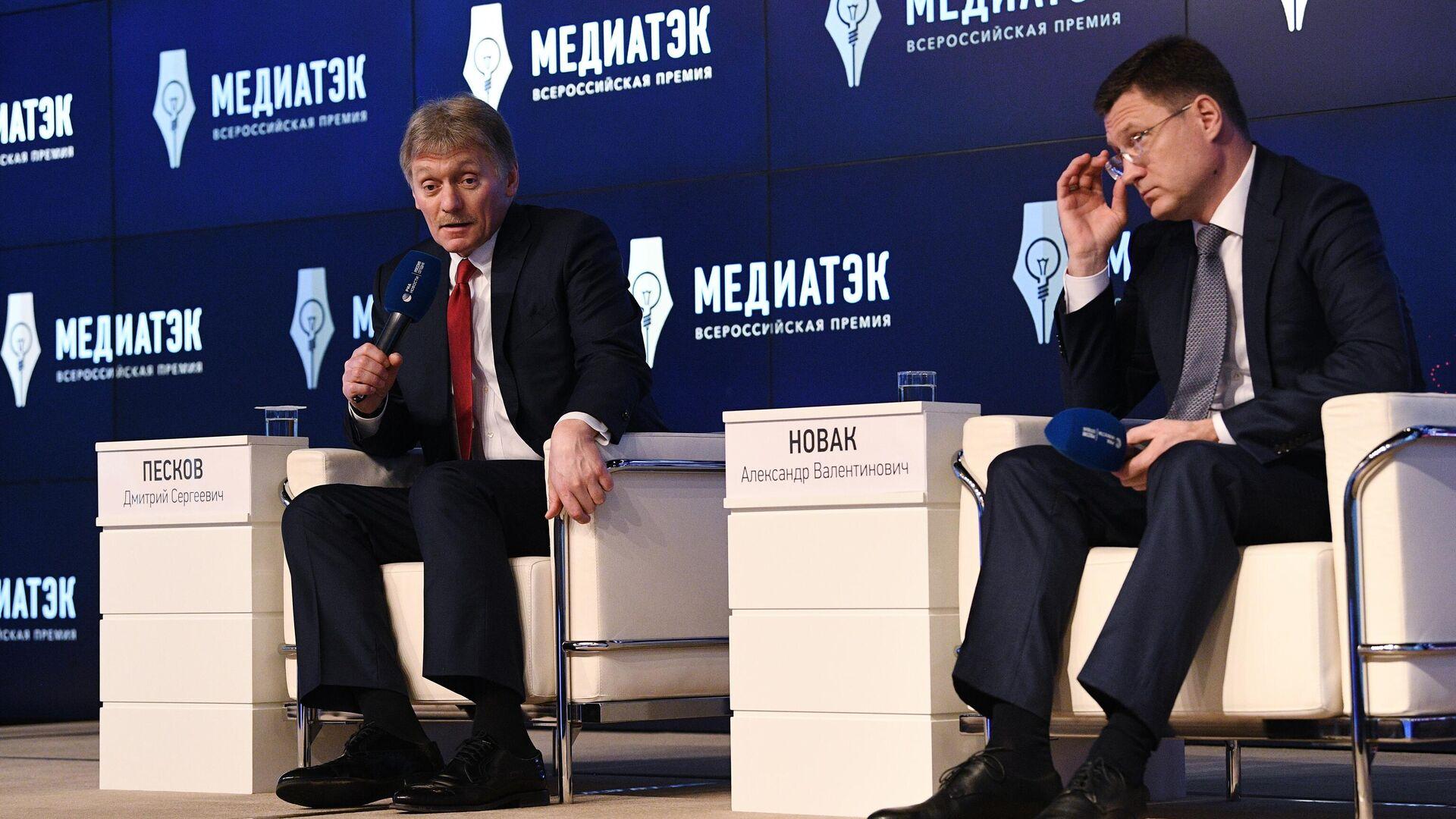 Песков оценил влияние пандемии на российский ТЭК