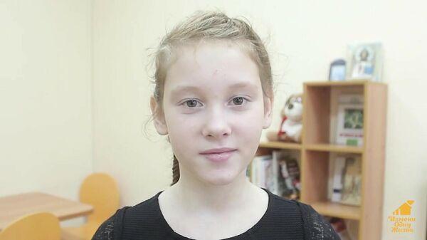 Анастасия П., январь 2010, Республика Коми