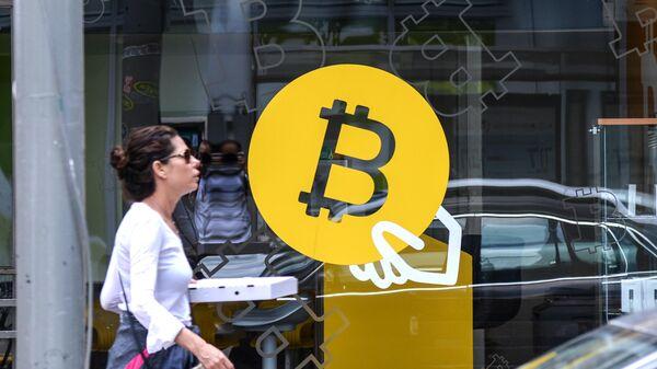 Пункт обмена биткоинов в центре города Тель-Авив