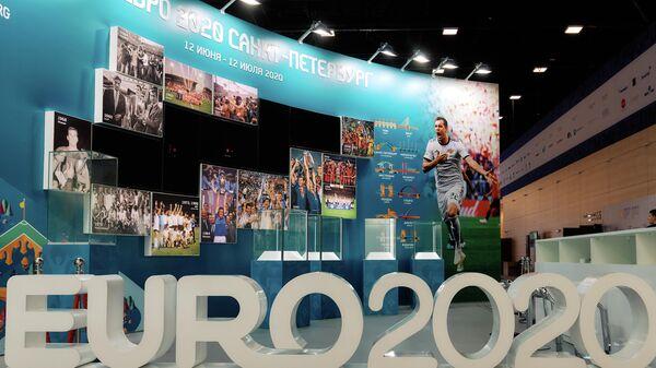 Айдентика ЕВРО-2020